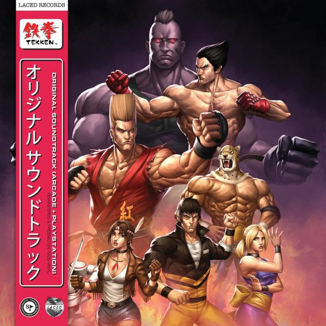 TEKKEN Original Soundtrack (Arcade + Playstation)